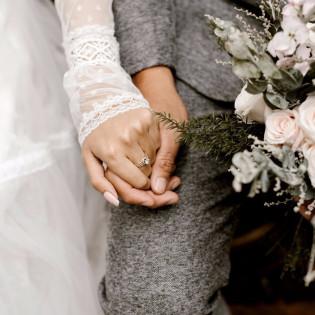 Свадебные тренды 2021