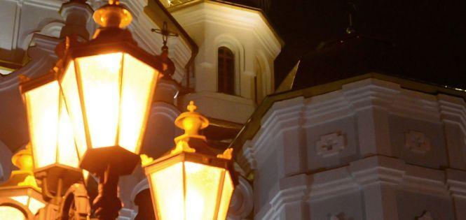 Нелюбовний трикутник, купа золота та привид — містична Харківщина