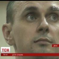 З Росії надійшла відповідь на запит України щодо екстрадиції Сенцова