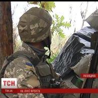 Бойовики обстрілюють селище Трьохізбенка, аби тримати місцеве населення в страху