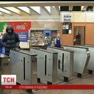 Пасажир столичного метрополітену влаштував стрілянину під час перевірки пільгових документів