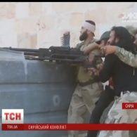 Сирійська опозиція пішла у контрнаступ проти урядових військ в Алеппо