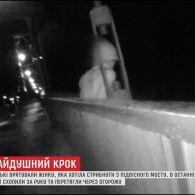 У Житомирі патрульні врятували жінку, яка хотіла стрибнути з  підвісного  мосту
