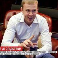 """Суд випустив із СІЗО колишнього топ-менеджера """"Нафтогазу"""" Кацуба"""