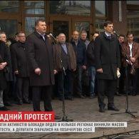 Депутати облрад по всій Україні висунули свої вимоги до керівництва держави