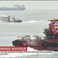 У Туреччині затримали чотирьох українців за контрабанду мігрантів