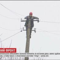 Біля Авдіївки вкотре намагаються відновити лінії електропередач