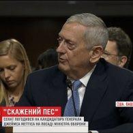 Сенат погодив кандидатуру генерала Джеймса Меттіса на посаду Міністра оборони