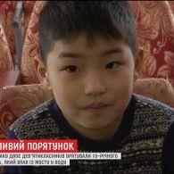 На Херсонщині дев'ятикласники врятували 10-річного хлопчика з води