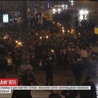 Прихильники блокади окупованих територій обіцяли повернутися на Майдан