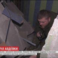 Двоє людей загинуло внаслідок танкового обстрілу Авдіївки