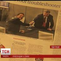Як за один день намагалися зламати те, що вибудовувала Україна цілі 7 років