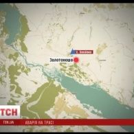 Трасу Бориспіль-Золотоноша відкрили
