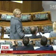 Юлія Тимошенко прокоментувала пропозицію Олега Ляшко про позбавлення її громадянства