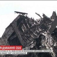 СБУ оприлюднила записи розмов Плотницького та кількох ватажків ОРЛО після збиття літака ІЛ-76
