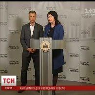 У Верховній Раді хочуть запровадити офіційне маркування для товарів з Росії