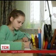 Українські пацієнти з рідкісними хворобами потребують уваги суспільства