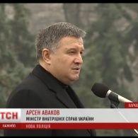 Сьогодні до Харкова приїхали Яценюк і Аваков