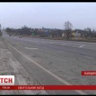 На Львівщині пішохода переїхало одразу кілька машин