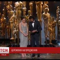 """Фільм про Майдан не отримав """"Оскар"""""""