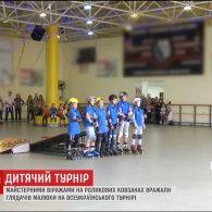 У Дніпрі розпочався всеукраїнський дитячий турнір на роликових ковзанах