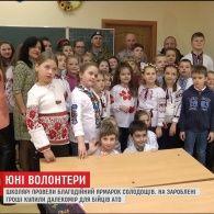 Учні однієї з шкіл Львова провели ярмарок солодощів