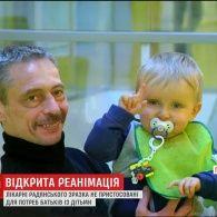 Відкрита реанімація: українці вчаться у поляків правильно лікувати дітей