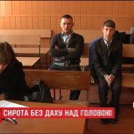 На Дніпропетровщині 15-річний хлопець судиться з сусідкою за будинок