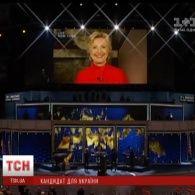 Українське питання стало одним з пунктів розлогої політичної програми Клінтон і Трампа