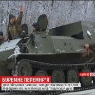 """Важка артилерія та постріли в тил: як бойовики готуються до """"режиму тиші"""""""