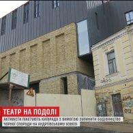 """Десятки людей під Київрадою вимагали """"прибрати крематорій з Андріївського"""""""