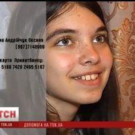 2-річна Настя Ярош з Житомира потребує вашої допомоги