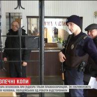 Правоохоронці, яких підозрюють у катуванні чоловіка, успішно стали поліцейськими