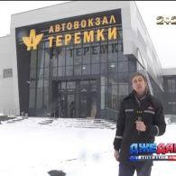 На зміну п'яти автостанціям у Києві прийдуть хаби, щоб розвантажити головні магістралі