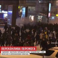 """Матч """"Динамо""""- """"Бешикташ"""" закінчився масовими бійками між вболівальниками"""