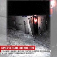 Неподалік Дніпра перекинувся автобус з дітьми та збив на смерть двох людей