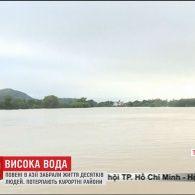 В Азії повені забрали життя десятків людей