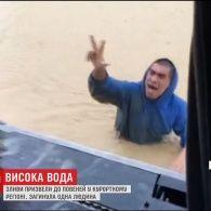 Південь Іспанії страждає від повені, є жертви