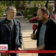Акордеоніста Ігоря Завадського визнали невинним