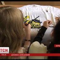 """Харківські школярі провели благодійний аукціон """"баш на баш"""""""