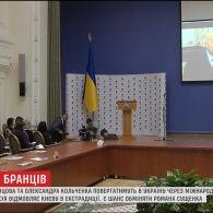 Росія примусово нав'язала своє громадянство жителям Криму