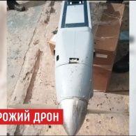 Неподалік лінії зіткнення українські військові збили безпілотний розвідник