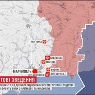 Біля Маріуполя українські військові знищили двох бойовиків і поранили полковника збройних сил РФ