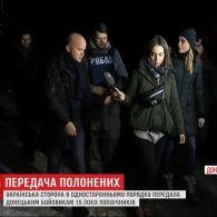П'ятнадцять полонених передали бойовикам, розблокувати звільнення українських заручників