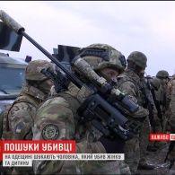 Правоохоронці попросили жителів Грибівки не виходити на вулицю під час пошукової операції
