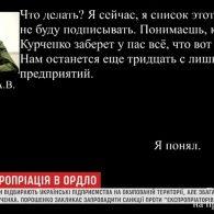 СБУ перехопила чергову телефонну розмову Захарченка з одним з російських кураторів