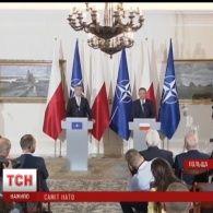 Головні завдання саміту НАТО у Польщім