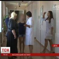 14-річна вихованка школи-інтернату в Кропивницькому народила дитину