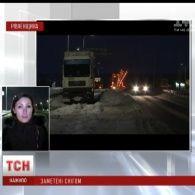 У Рівненські області ускладнений рух на трасі Київ-Чоп