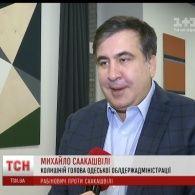 Народний депутат Вадим Рабінович пропонує вилучити український паспорт у Міхаіла Саакашвілі